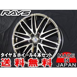 送料無料 RAYS レイズ ストラテジーア ヴァローレ メッキ クロモイブリード 19インチ 225/35R19 タイヤホイール4本セット ノア ボクシー エスクァイア|rensshop
