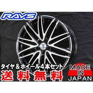 送料無料 RAYS レイズ ストラテジーア ヴァローレ スパークリングブラックパール 19インチ 225/35R19 タイヤホイール4本セット ノア ボクシー エスクァイア|rensshop