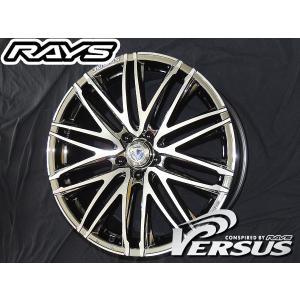RAYS レイズ ベルサス ヴァローレ メッキ クロモイブリード 19インチ 225/45R19 国産タイヤホイール4本セット レクサスUX C-HR CHR 送料無料|rensshop