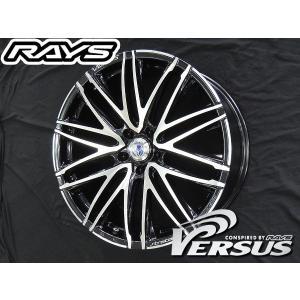 RAYS レイズ ベルサス ヴァローレ スパークリングブラックパール 19インチ 225/45R19 国産タイヤホイール4本セット C-HR CHR レクサスUX 送料無料|rensshop