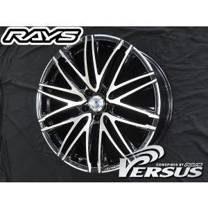 RAYS レイズ ベルサス ヴァローレ VB 19インチ 225/35R19 国産タイヤホイール4本セット ノア ボクシー エスクァイア ステップワゴン 送料無料|rensshop