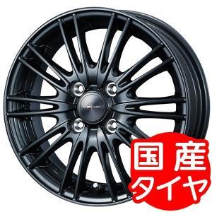 ヴェルヴァ アグード 165/55R15 国産タイヤ ホイール 4本セット ムーブ タント N-BOX ワゴンR 送料無料 rensshop
