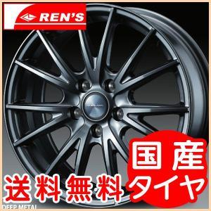 ヴェルヴァ スポルト 215/50R17 国産タイヤ ノア VOXY エスクァイア プリウスα SAI リーフ レヴォーグ アクセラ 送料無料|rensshop