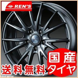 ヴェルヴァ スポルト ディープメタル 215/40R18 国産タイヤ ホイール4本セット 5穴PCD100 プリウス ウィッシュ 86 レクサスCT 送料無料|rensshop