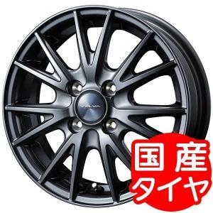 ヴェルヴァ スポルト ディープメタル ガンメタ 165/70R14 国産タイヤ タイヤ ホイール4本セット マーチ ヴィッツ 送料無料|rensshop