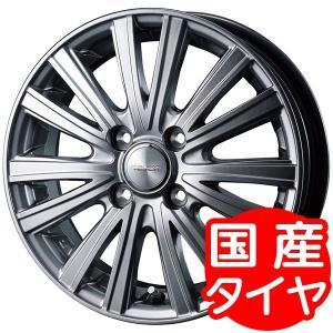ヴェルヴァ テサリア 165/55R15 国産タイヤ ホイール 4本セット ムーブ タント N-BOX ワゴンR 送料無料 rensshop