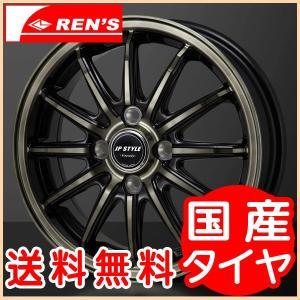 モンツァ JPスタイル バークレー 195/50R16 国産タイヤ フィールダー アクア スペイド ヴィッツ 12キューブ 送料無料|rensshop