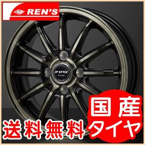 モンツァ JPスタイル バークレー 155/65R14 国産 低燃費 タイヤホイール 4本セット ムーブ タント N-BOX ワゴンR 送料無料|rensshop