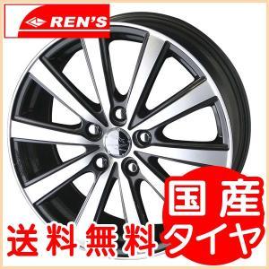 送料無料 スマックVI-R 205/50R17 国産タイヤ ホイール4本セット ノア ボクシー エスクァイア セレナ|rensshop