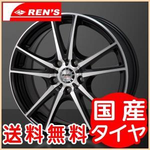 モンツァ JPスタイル ヴォーゲル 225/45R18 国産タイヤ ホイール4本セット クラウン ヴェゼル レヴォーグ オデッセイ 送料無料|rensshop