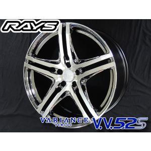 送料無料★RAYS ベルサス ヴェリエンスVV52S クラフトコレクション SBCポリッシュ 245/45R20 レクサスNX ハリアー rensshop