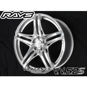 送料無料★ RAYS レイズ ベルサス ヴェリエンスVV52S ダイモンドカット 20インチ 245/45R20 タイヤ ホイール4本セット CX-5|rensshop