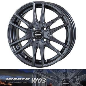 ヴァーレンW03 165/55R15 国産 タイヤ ホイール4本セット N-BOX タント ワゴンR 送料無料 rensshop