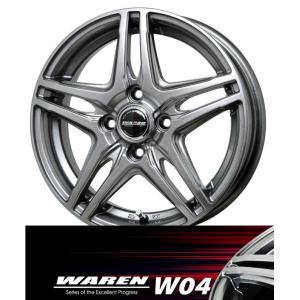 ヴァーレンW04 ダークシルバー 175/65R15 国産タイヤ アクア キューブ フィルダー 送料無料|rensshop
