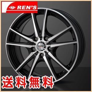 送料無料 モンツァ JPスタイル VOGEL ヴォーゲル 215/45R17 国産 タイヤ ホイール4本セット プリウス 86 レクサスCT等|rensshop