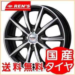 送料無料 モンツァ JPスタイル WOLX ヴォルクス 145R12 6PR ブリヂストン タイヤ4本セット 荷重対応 軽トラ 等に|rensshop