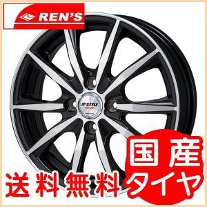 送料無料 モンツァ JPスタイル WOLX 175/70R14 グッドイヤー 国産 低燃費 タイヤ 4本セット130系ヴィッツ|rensshop