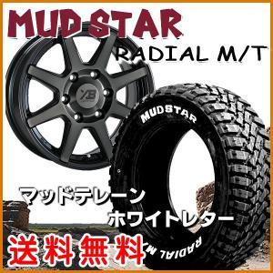 送料無料 NV350 キャラバン ティラード X8 クロスエイト JWL-T 215/65R16 109/107R マッドスター M/T ホワイトレター マッドテレーン|rensshop