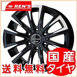 送料無料 マッドクロス ブレイカーXS-6 ブラック 200系ハイエース用 225/35R20 国産タイヤ ホイール4本セット rensshop