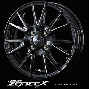 ライツレー ゼファイスX 165/55R14 国産 タイヤ ホイール 4本セット バモス アトレー パレット 送料無料|rensshop