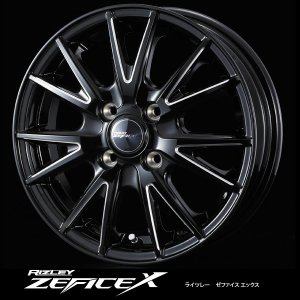 ライツレー ゼファイスX 175/65R15 国産タイヤ ホイール4本セット アクア スペイド キューブ 送料無料|rensshop