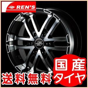 送料無料 アクト ゼロブレイクS  225/50R18 (低燃費・ミニバンタイヤ) 200系ハイエース用 国産タイヤ ホイール4本セット