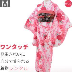 小振袖 レンタル Mサイズ 変わり結び袋帯セット HL ピンク バラ|rental-kimono