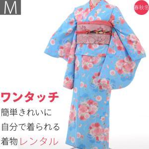 小振袖 レンタル Mサイズ 変わり結び袋帯セット 簡単 水色 桜|rental-kimono