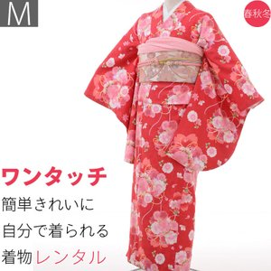 小振袖 レンタル Mサイズ 変わり結び袋帯セット ワンタッチ 赤 桜|rental-kimono