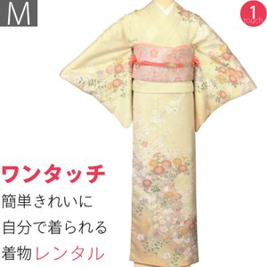訪問着 レンタル M クリーム色 菊 簡単 ワンタッチ 着物 七五三|rental-kimono