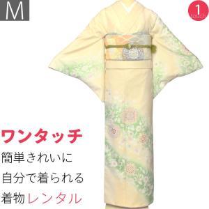 訪問着 レンタル M クリーム 有職唐草 ワンタッチ 簡単 着物 結婚式|rental-kimono