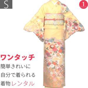 訪問着 レンタル S 黄色 菊と桜 ワンタッチ 簡単 着物 結婚式|rental-kimono