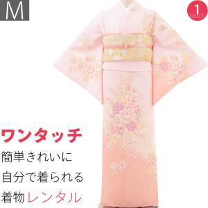 訪問着 レンタル M オレンジ バラと桜 ワンタッチ 簡単 着物 七五三|rental-kimono