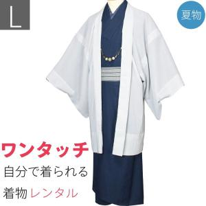 夏物 男性 男 メンズ 紗 羽織 レンタル Lサイズ 濃紺 白グレー|rental-kimono
