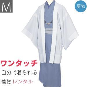 夏物 男性 男 メンズ 紗 羽織 レンタル Mサイズ 青グレー 白グレー|rental-kimono