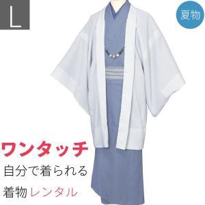 夏物 男性 男 メンズ 紗 羽織 レンタル Lサイズ 青グレー 白グレー|rental-kimono