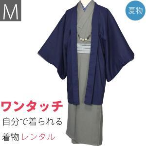 夏物 男性 男 メンズ 紗 羽織 レンタル Mサイズ 茶緑 濃紺|rental-kimono
