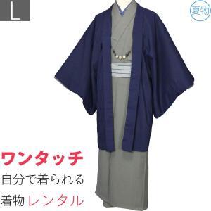 夏物 男性 着流し レンタル Lサイズ メンズ 茶緑 紬|rental-kimono