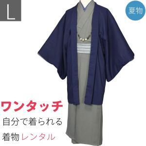 夏物 男性 男 メンズ 紗 羽織 レンタル Lサイズ 茶緑 濃紺|rental-kimono