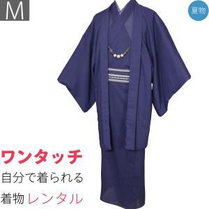 夏物 男性 男 メンズ 紗 羽織 レンタル Mサイズ 濃紺 アンサンブル|rental-kimono