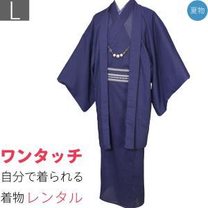 夏物 男性 男 メンズ 紗 羽織 レンタル Lサイズ 濃紺 アンサンブル|rental-kimono