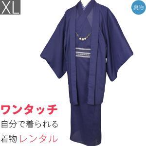夏物 男性 男 メンズ 紗 羽織 レンタル XLサイズ 濃紺 アンサンブル|rental-kimono