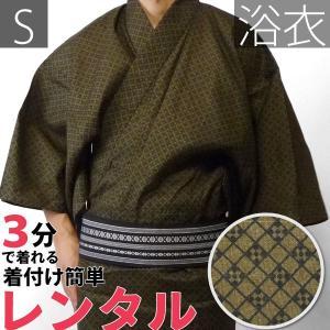 浴衣 男性 レンタル セット Sサイズ メンズ NICOLE茶色 rental-kimono