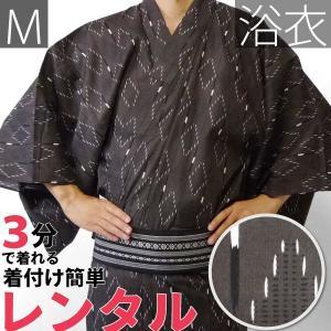 浴衣 男性 レンタル セット Mサイズ メンズ 茶レトロ rental-kimono