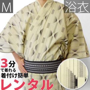 浴衣 男性 レンタル セット Mサイズ メンズ オフホワイト 絣 rental-kimono