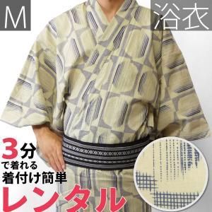浴衣 男性 レンタル セット Mサイズ メンズ オフホワイト 藍絣 rental-kimono