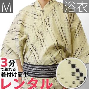 浴衣 男性 レンタル セット Mサイズ メンズ 白斜め rental-kimono