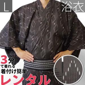 浴衣 男性 レンタル セット Lサイズ メンズ 茶レトロ rental-kimono