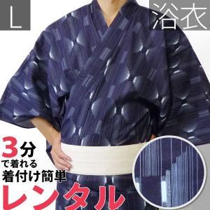 浴衣 男性 レンタル セット Lサイズ メンズ 紺絣 rental-kimono