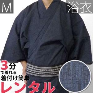浴衣 男性 レンタル セット Mサイズ メンズ 紺縮風 rental-kimono